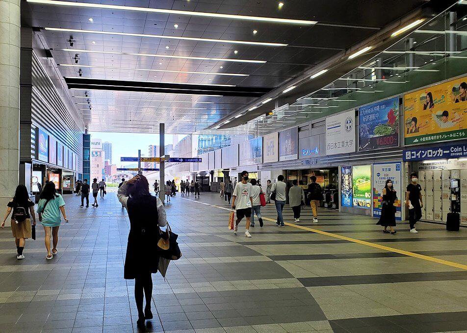 JR小倉駅の構内