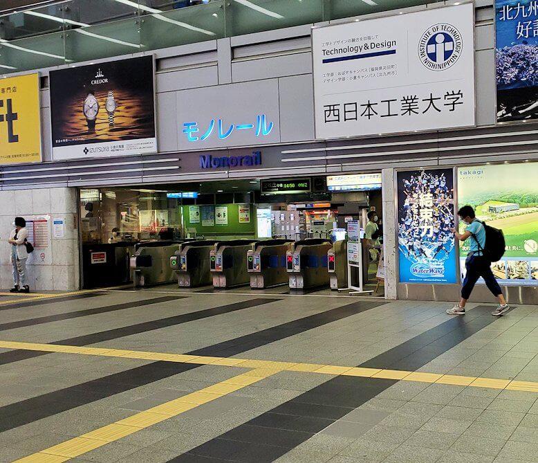 JR小倉駅の構内-2