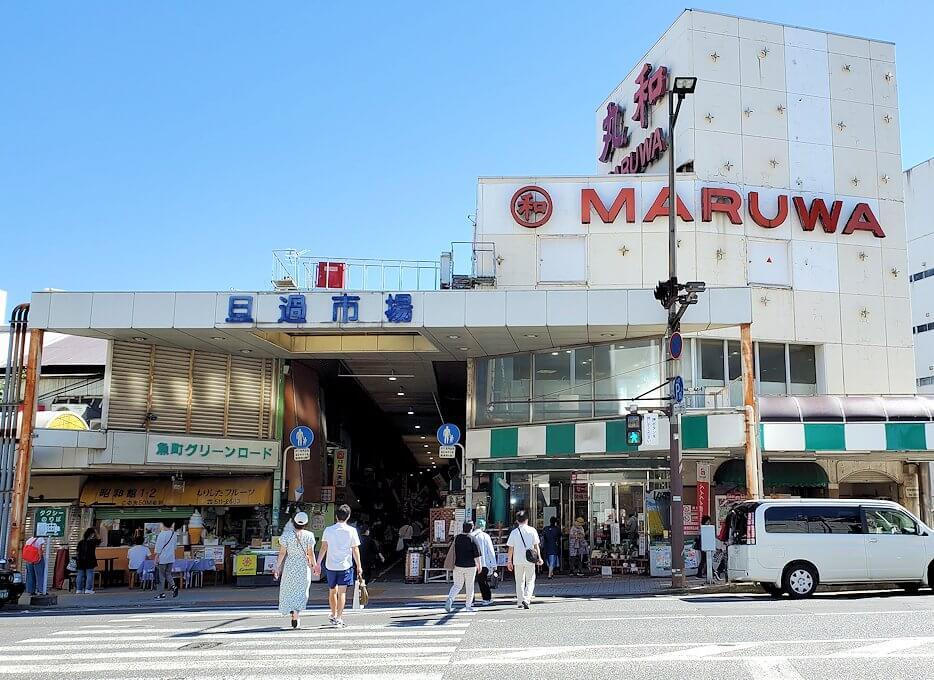 JR小倉駅周辺を散策-1