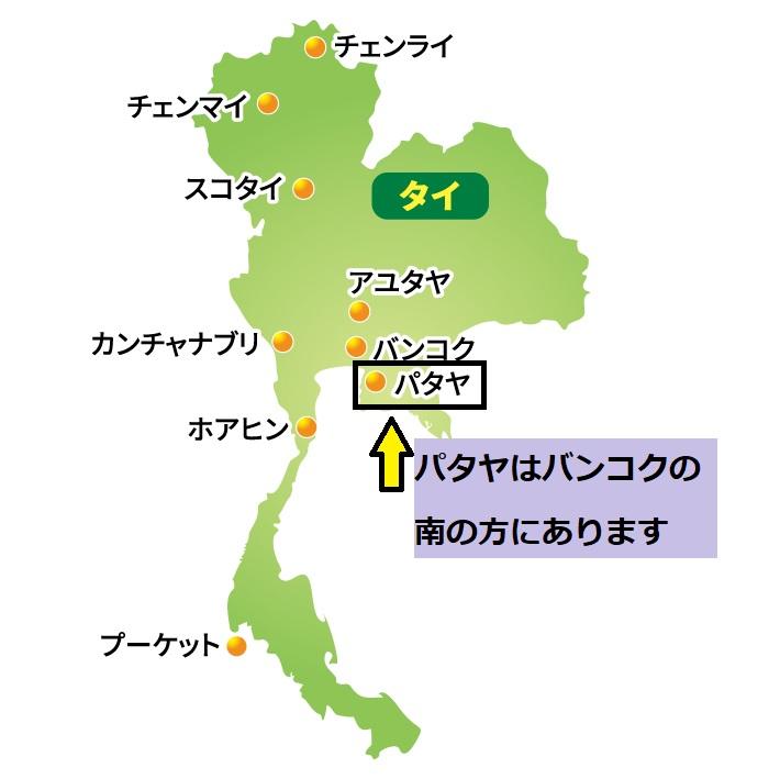 タイの地図でパタヤの位置