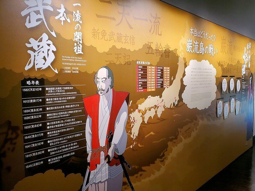 小倉城2階に飾られている、小次郎と武蔵の闘いの説明