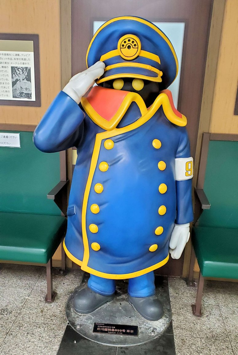 JR小倉駅にあった銀河鉄道999の車掌さんの像