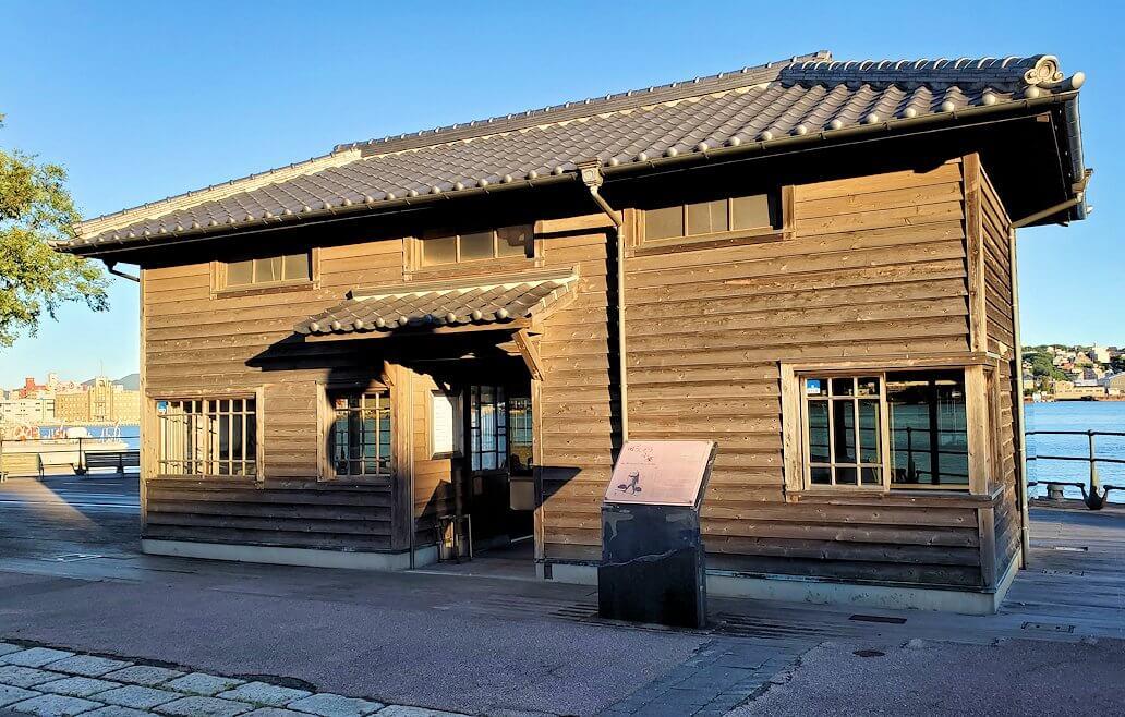 若松南海岸緑地休憩所である「旧ごんぞう小屋」
