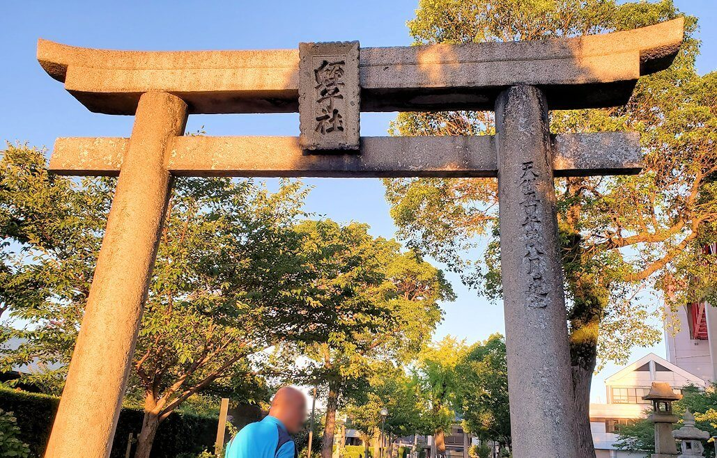 若松区にある若松恵比須神社