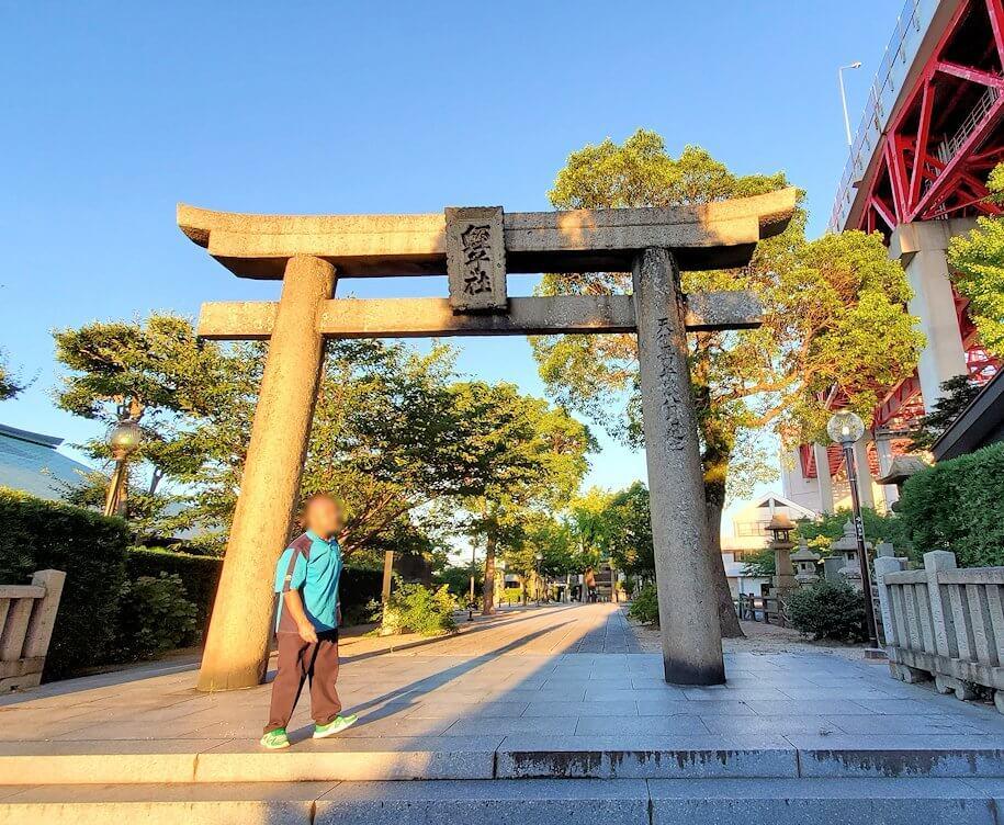 若松区にある若松恵比須神社-1