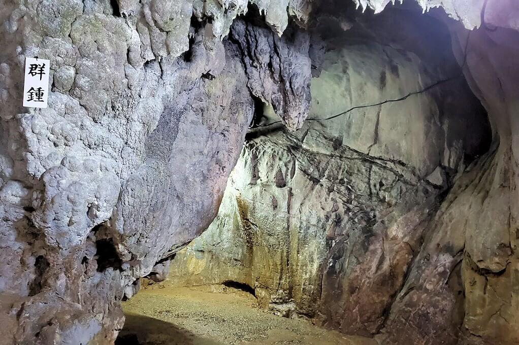 千仏鍾乳洞の入口を入った所-1