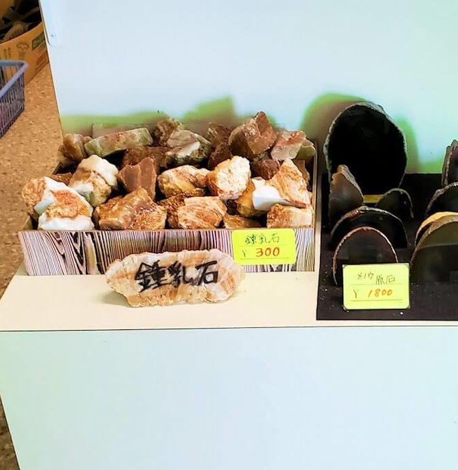 千仏鍾乳洞入口付近の売店で売られていた鍾乳石