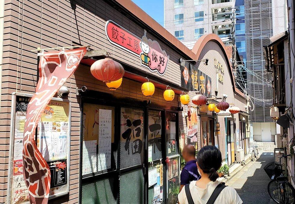 小倉の旦過市場周辺にある中華料理屋