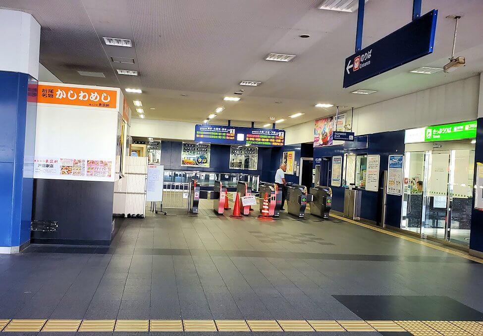 小倉駅の改札