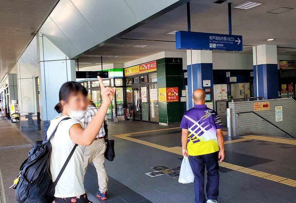 小倉駅の改札に進む