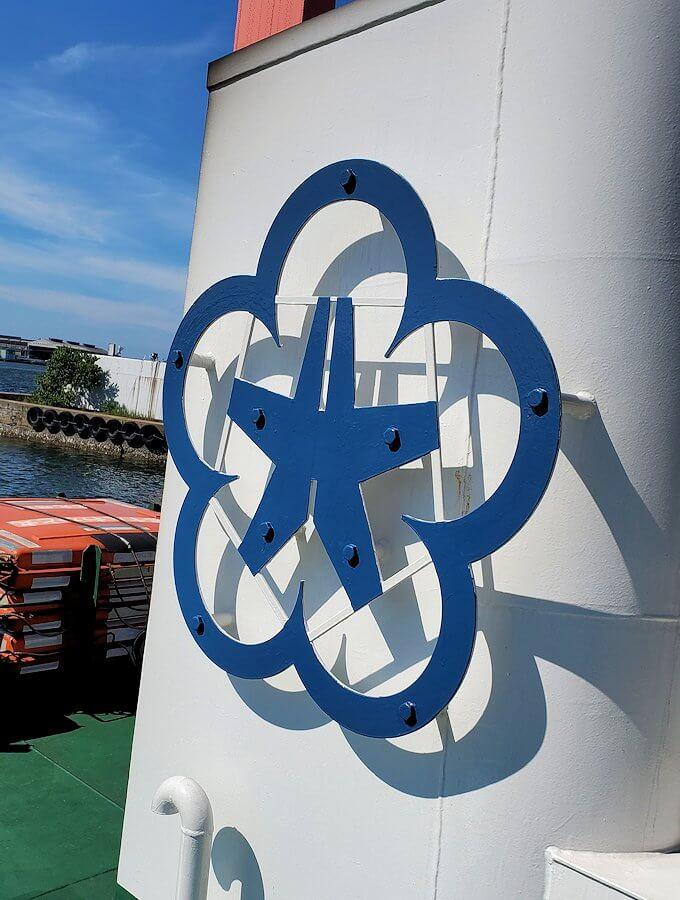 若戸渡船のシンボルマーク