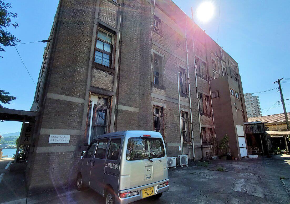 北九州市若松区にある上野ビル