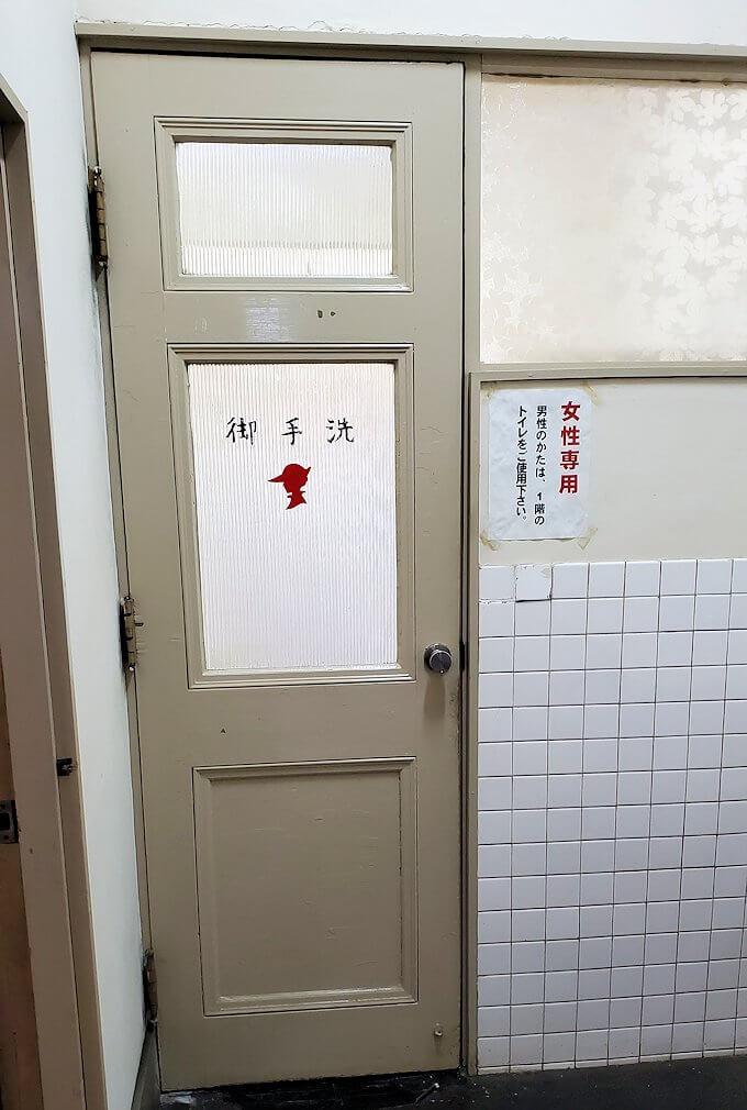 北九州市若松区にある上野ビル内のトイレ