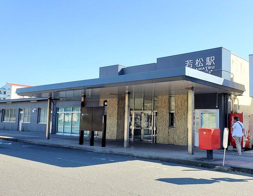 北九州市若松区の鉄道駅-1