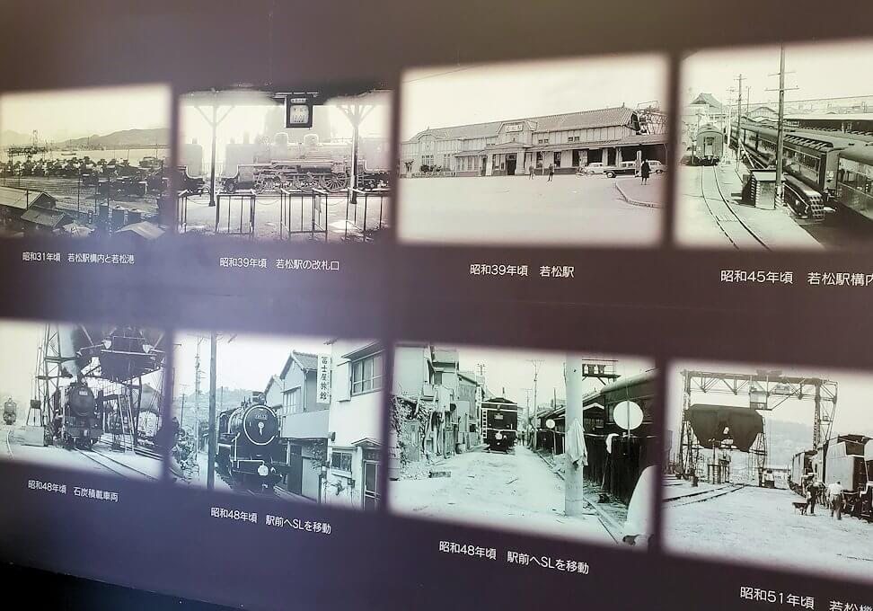 北九州市若松区の鉄道駅である「若松駅」