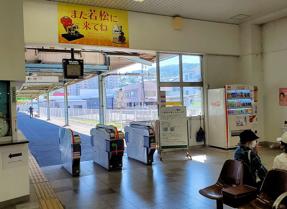 北九州市「若松駅」に進む