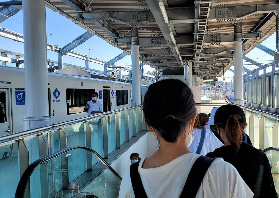 北九州市「若松駅」から電車に乗り、途中で乗り換えます