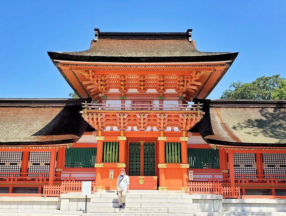 宇佐神宮の本堂を眺める-1