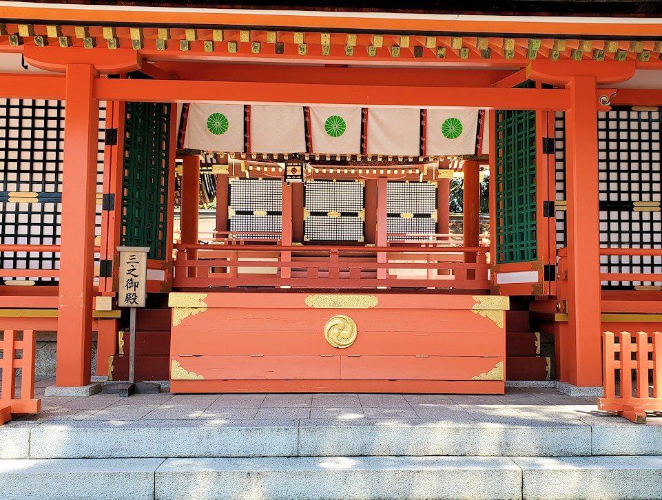 宇佐神宮の本堂(三之御殿)