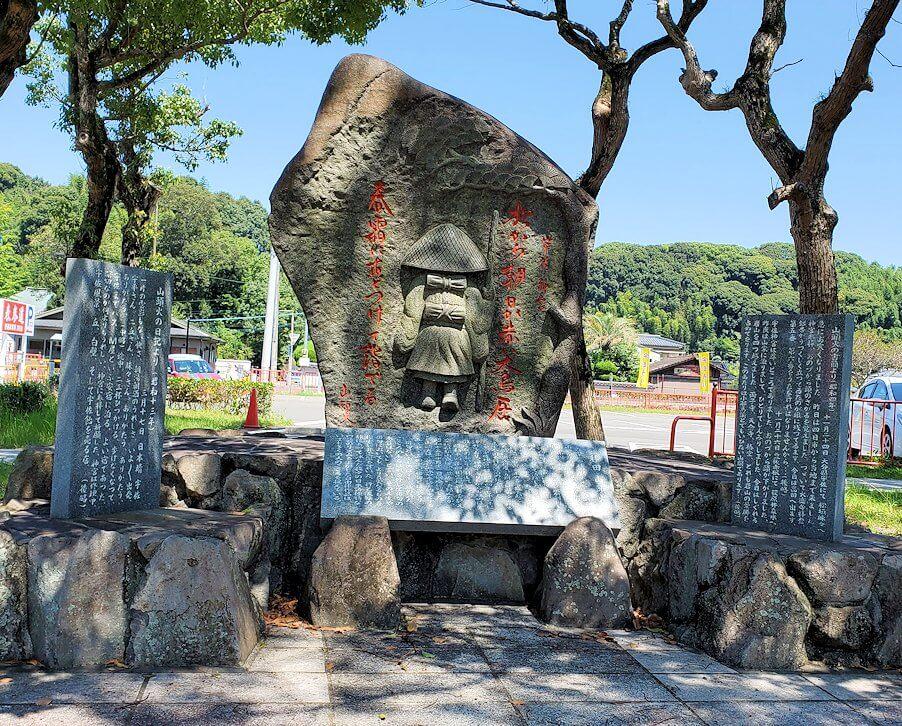 宇佐神宮横に立てられている、種田山頭火の記念碑