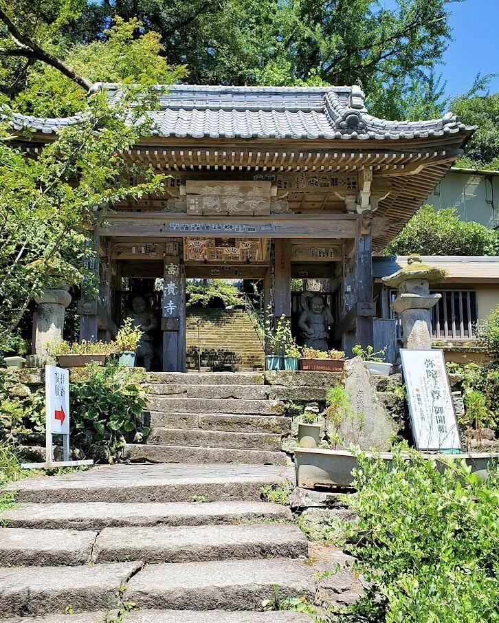 富貴寺入口の門