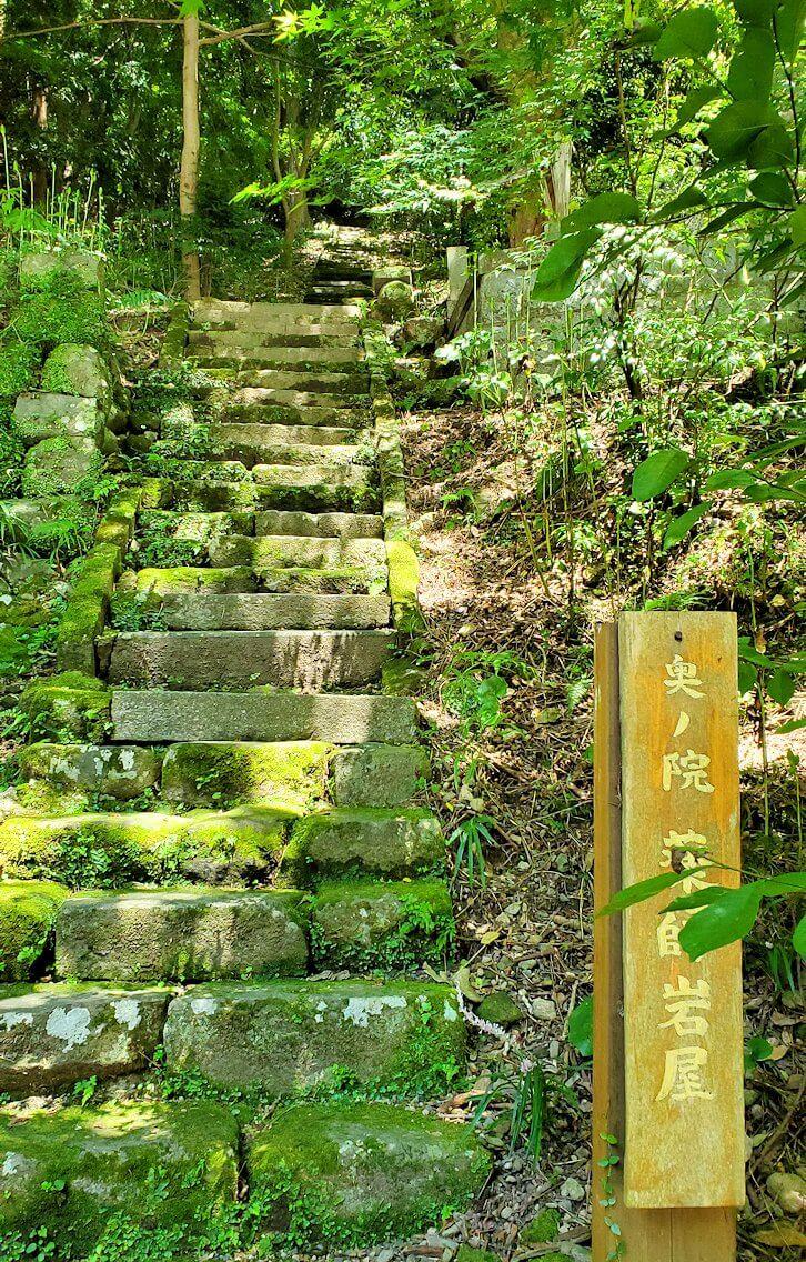 富貴寺境内の奥へと繋がる階段