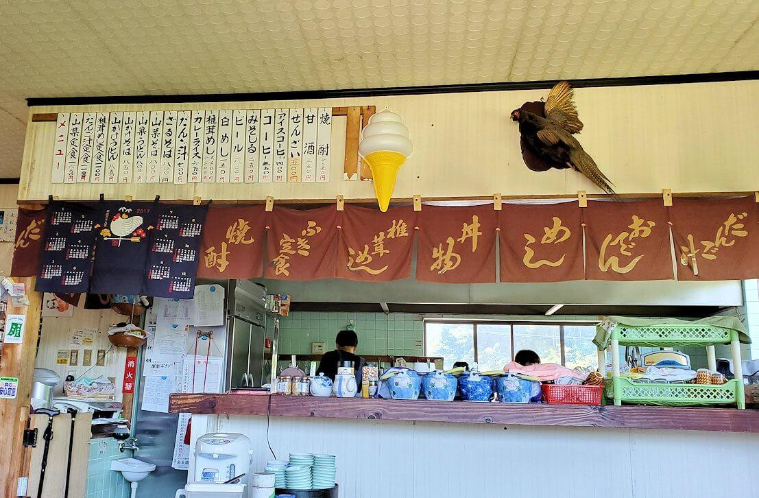 富貴寺向かいにある定食屋「ふきの里」 に入る