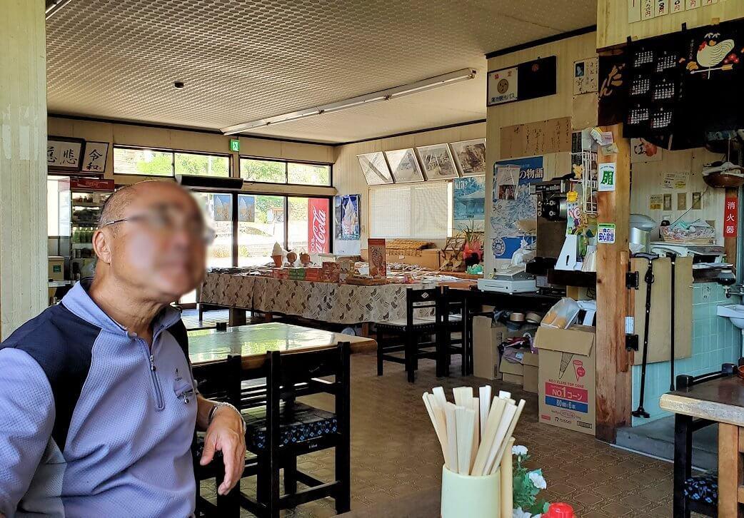 富貴寺向かいにある定食屋「ふきの里」内の様子