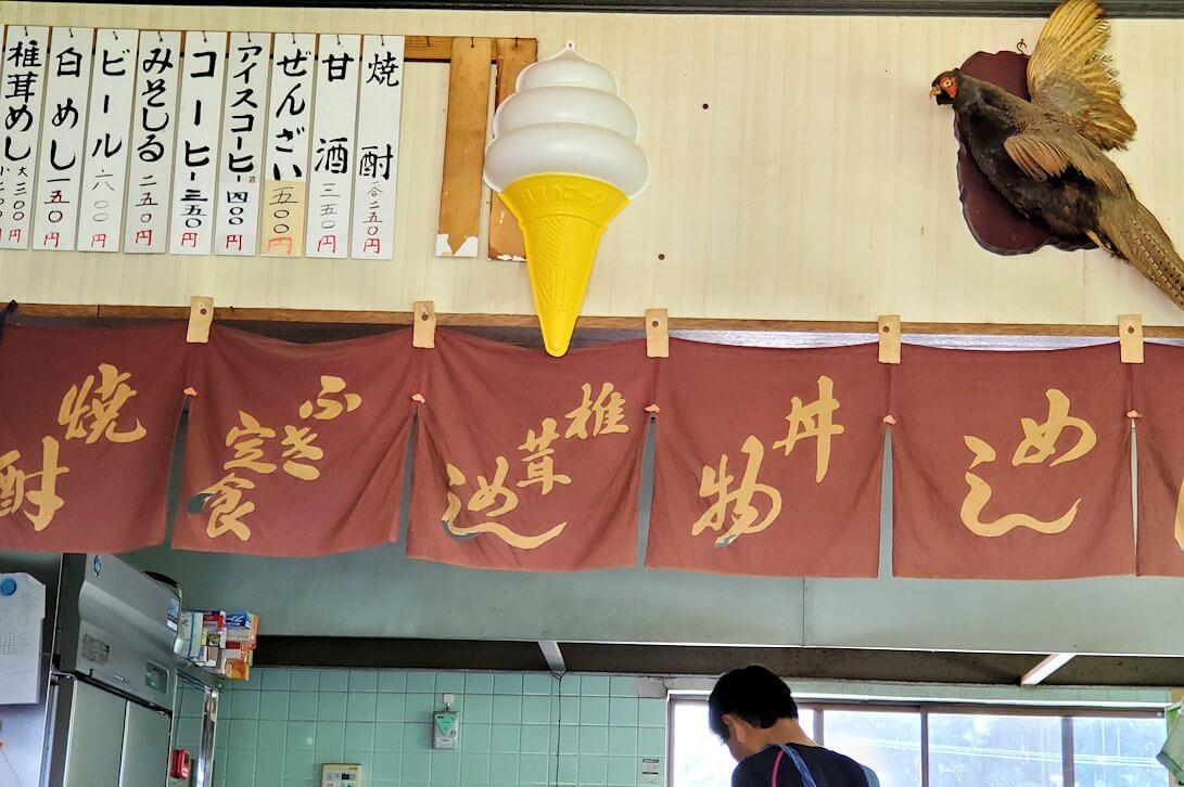 富貴寺向かいにある定食屋「ふきの里」内の様子-1