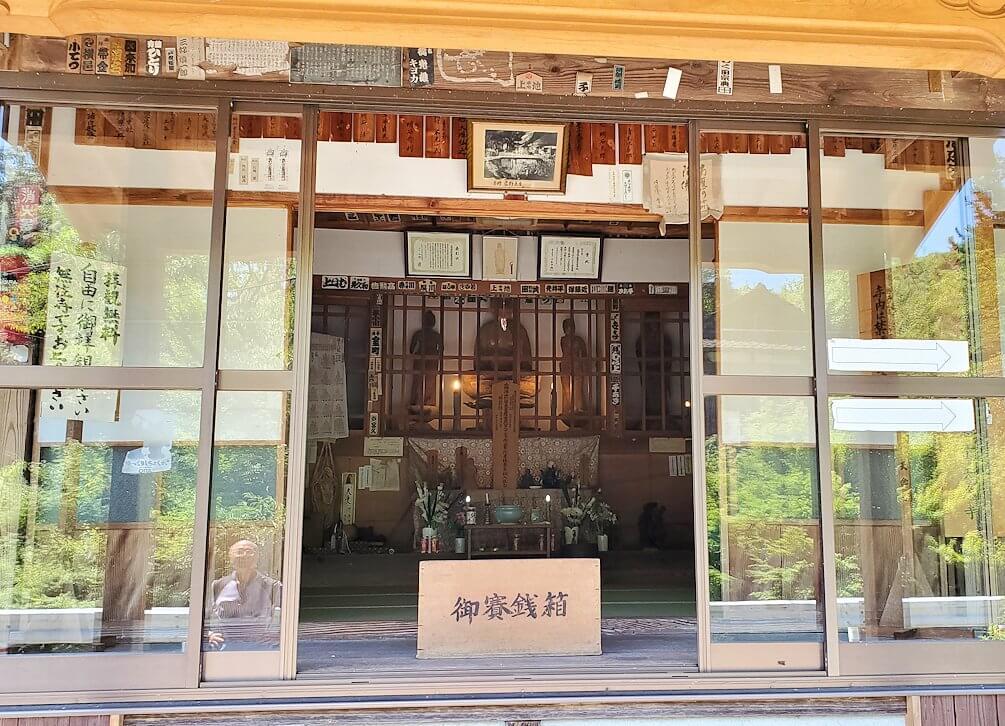 天念寺の正面-1