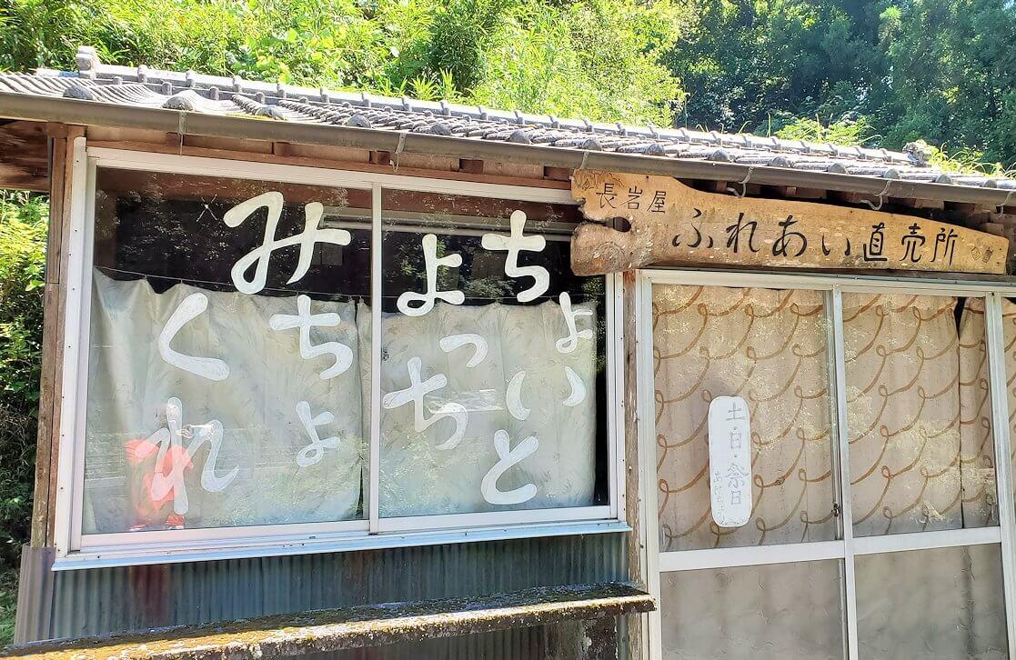 天念寺近くのお店
