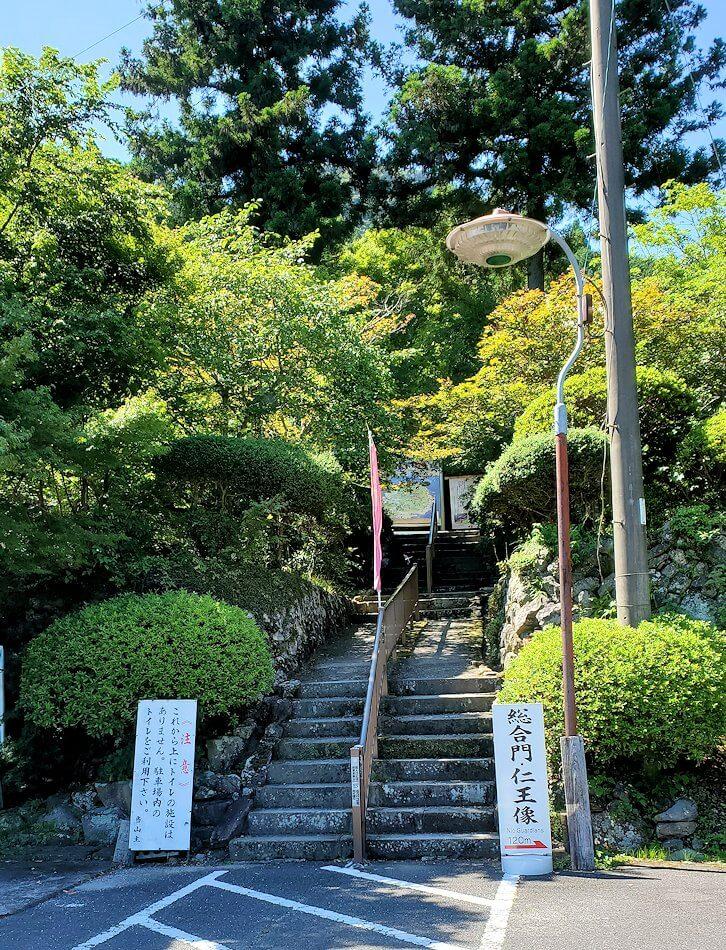 両子寺(大分県)の駐車場からの入口