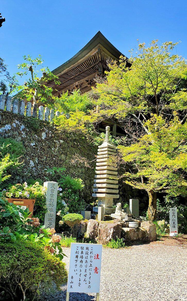 両子寺の境内