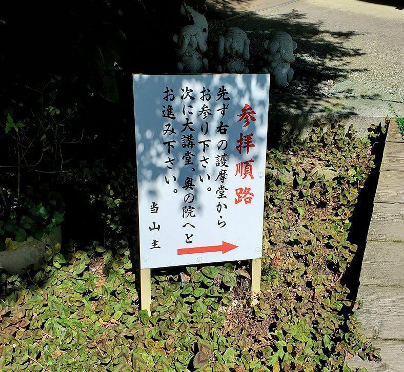 両子寺の境内にある像など-2