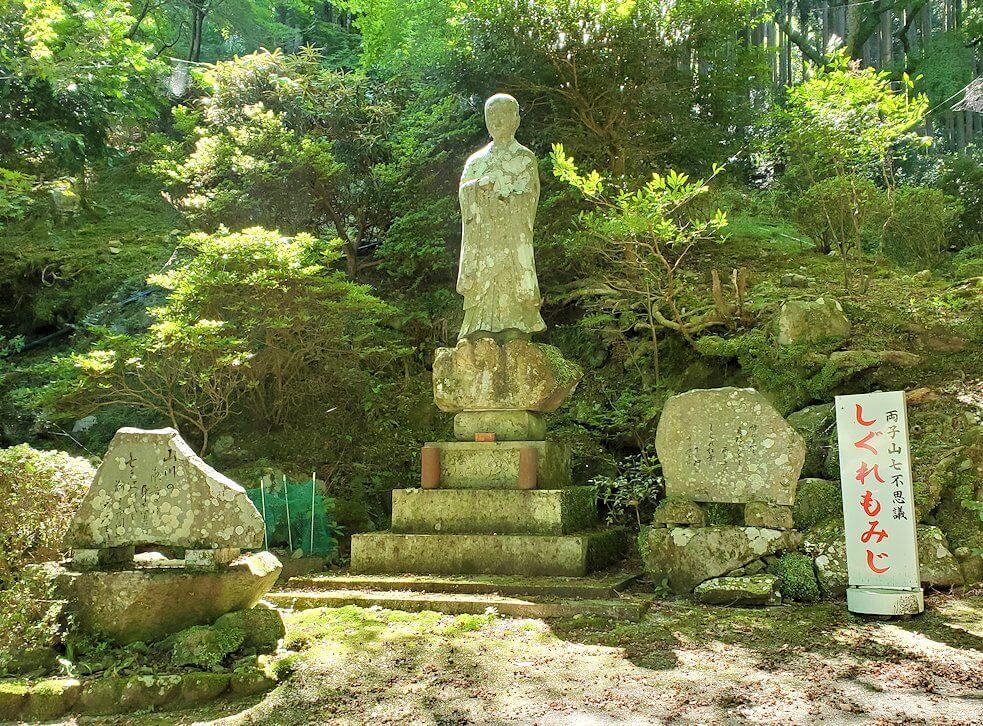 両子寺境内にあった僧侶の像-1