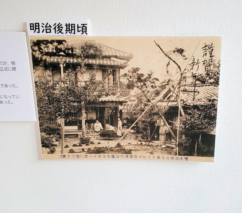 鉄輪温泉街の資料室-2