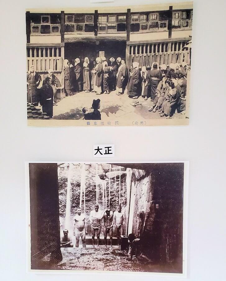 鉄輪温泉街の資料室-3