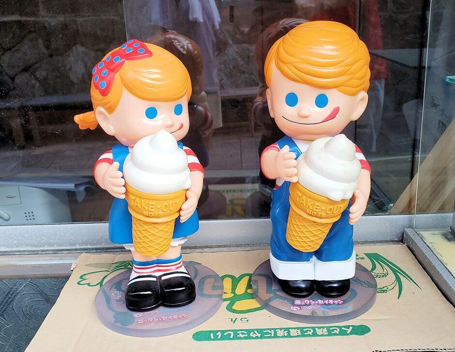 鉄輪温泉街のアイスクリーム人形