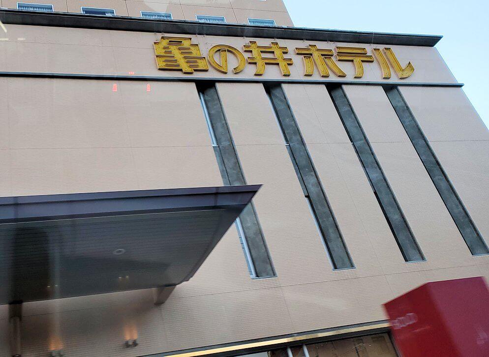 別府の観光産業発祥の亀の井ホテル-1