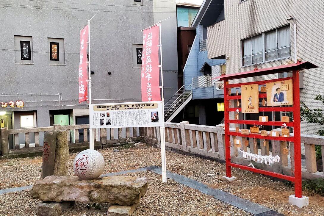 別府温泉街にある稲尾神社に入る