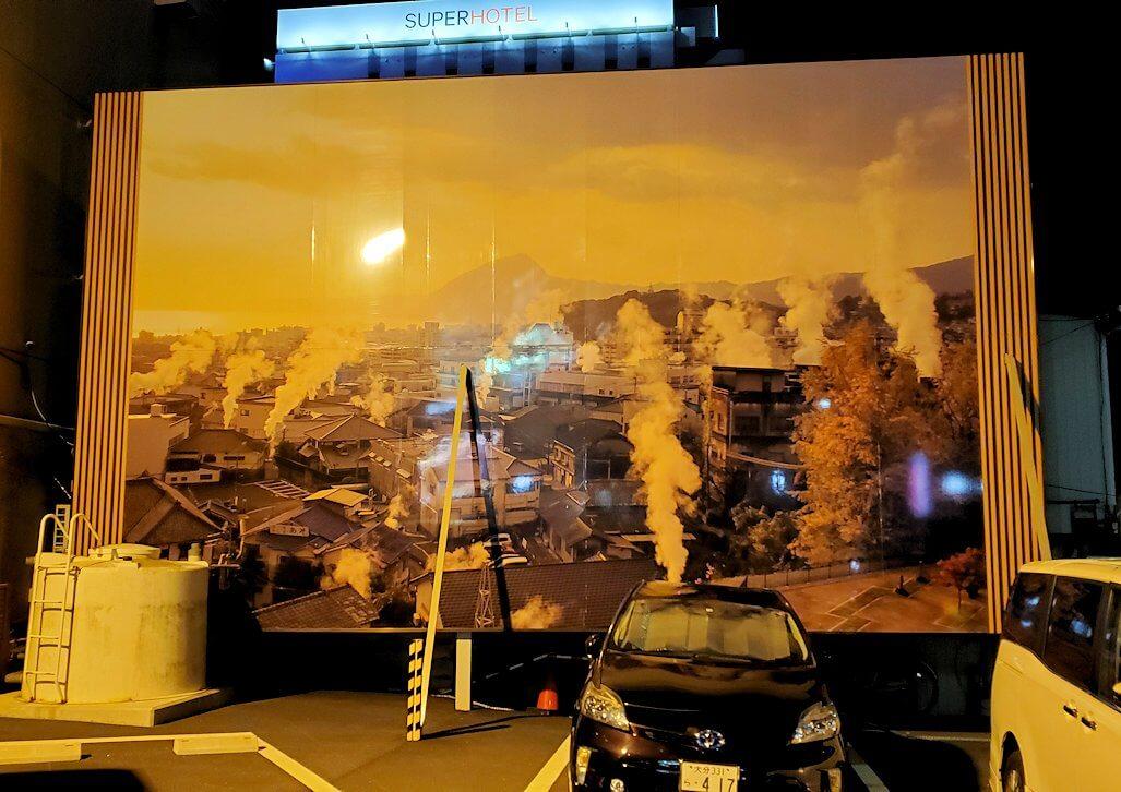 別府駅前の建物の外壁に描かれた、別府温泉街の絵