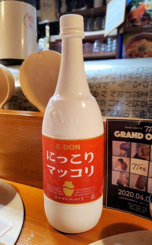 夜の別府温泉街で入った韓国居酒屋で、マッコリを注文-1