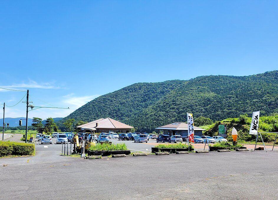 長者原の休憩所の駐車場