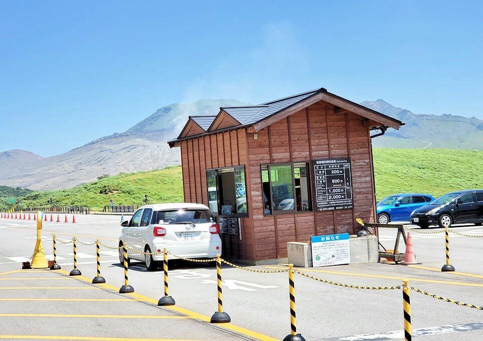 阿蘇の草千里ヶ浜の有料駐車場の受付