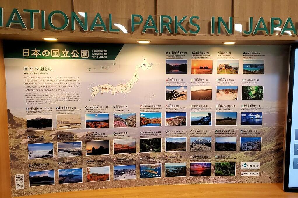 阿蘇の草千里ヶ浜にある国立公園のギャラリー-1