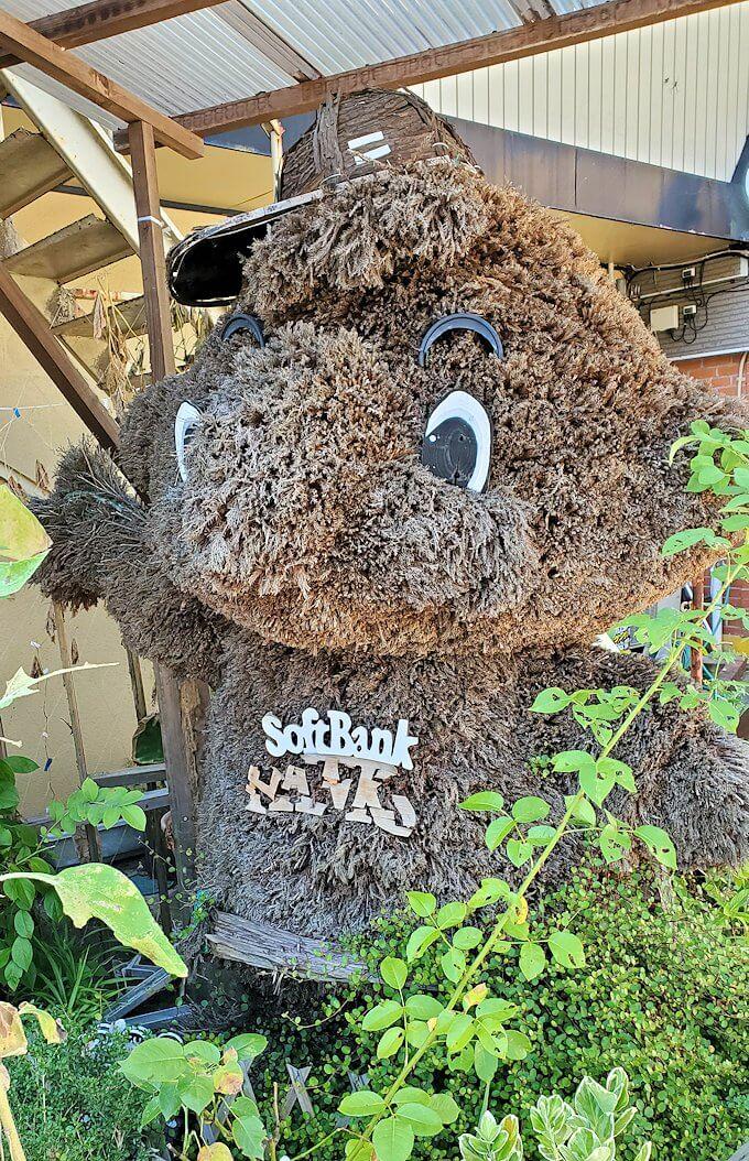 小国町にあるレストラン「風車」の入口前に立てられていたマスコット人形
