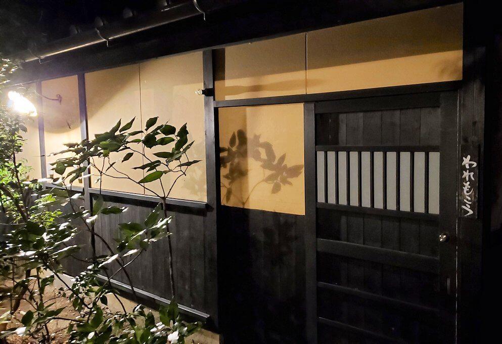 夜の阿蘇鶴温泉ロッジ村周辺で見つけた温泉宿に進むけど当然閉まっていた