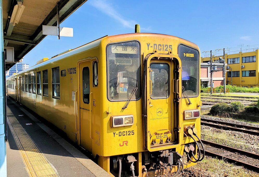 久大本線の日田駅から久留米に向かう電車が到着-2