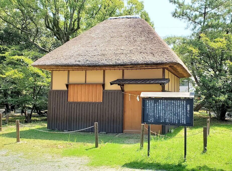 久留米駅周辺の水天宮にあった真木神社関連施設