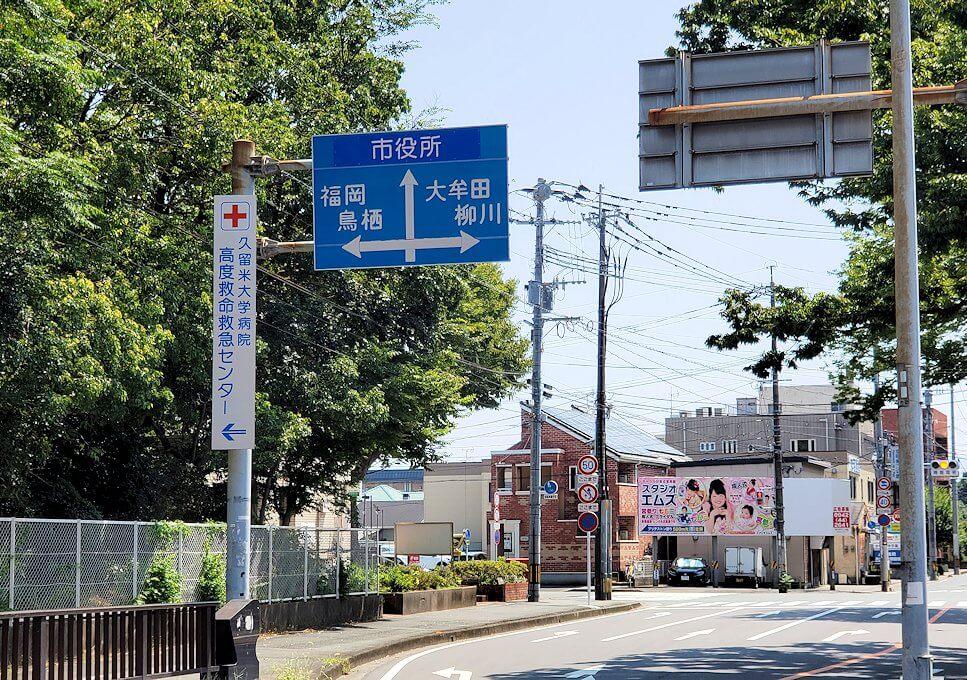 久留米駅周辺の道路標示